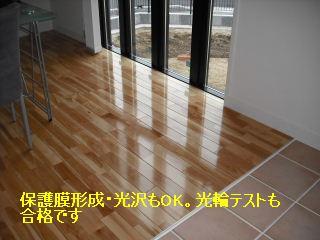 f0031037_18573967.jpg
