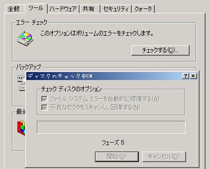 c0039153_2285295.jpg