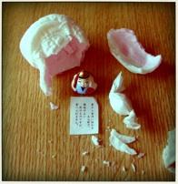縁起菓子:ふくとこ宝船_b0087556_23183532.jpg