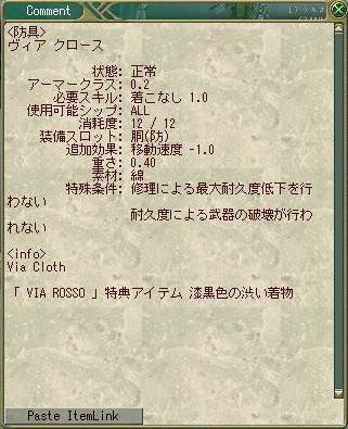 f0077458_20314191.jpg