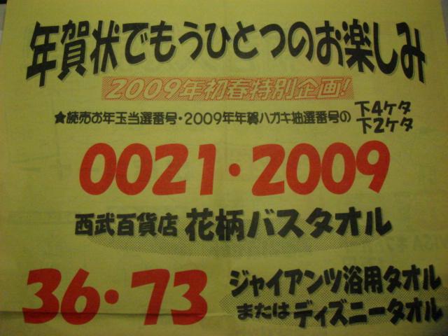 b0124462_2010797.jpg