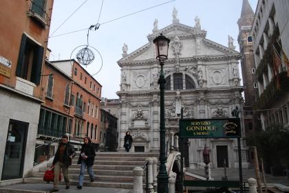 ヴェネツィア到着第一日目の様子から。_d0129786_1513744.jpg