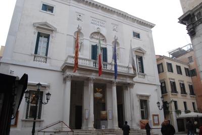 ヴェネツィア到着第一日目の様子から。_d0129786_1585690.jpg