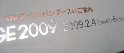 c0160094_1892260.jpg