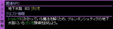 c0081097_1942153.jpg