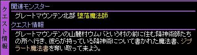 c0081097_19422017.jpg
