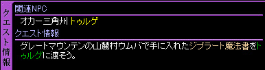 c0081097_1943206.jpg