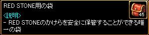 c0081097_19442534.jpg