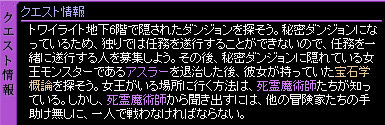 c0081097_2092331.jpg