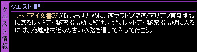c0081097_21245286.jpg