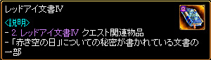 c0081097_21255636.jpg