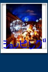 f0097397_110410.jpg