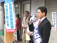 茨木市民の、そして国民の未来を左右する茨木市議選が始まりました_c0133503_14424641.jpg