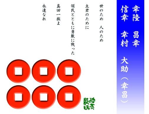 b0133911_2203073.jpg