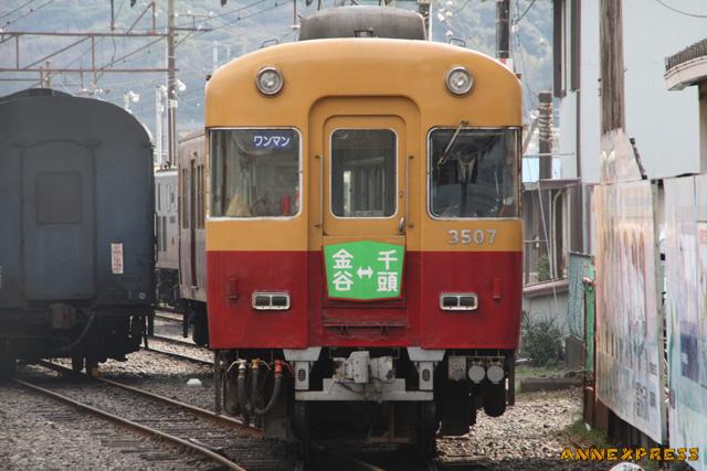 c0018117_2011949.jpg