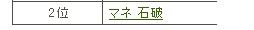b0140022_22102774.jpg
