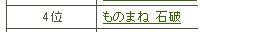 b0140022_22103620.jpg