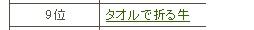 b0140022_22162149.jpg