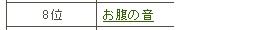b0140022_2216939.jpg