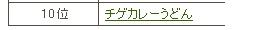 b0140022_2291299.jpg