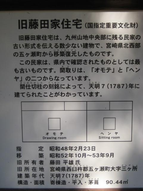 d0147727_19533893.jpg
