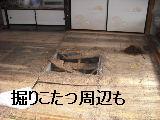 床改修工事_f0031037_19555288.jpg