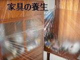 床改修工事_f0031037_1955878.jpg