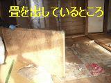 床改修工事_f0031037_19561347.jpg