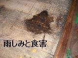 床改修工事_f0031037_1956254.jpg