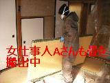 床改修工事_f0031037_19565050.jpg