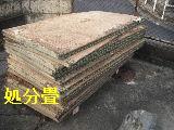 床改修工事_f0031037_19571197.jpg