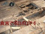 床改修工事_f0031037_19572128.jpg