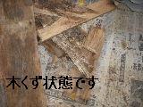 床改修工事_f0031037_19573269.jpg