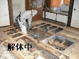 床改修工事_f0031037_19574290.jpg