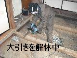床改修工事_f0031037_19575416.jpg
