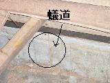 床改修工事_f0031037_19583197.jpg