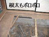 床改修工事_f0031037_19584391.jpg