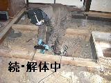 床改修工事_f0031037_1958525.jpg