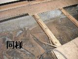 床改修工事_f0031037_19585696.jpg