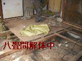床改修工事_f0031037_19592299.jpg