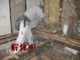 床改修工事_f0031037_19595939.jpg