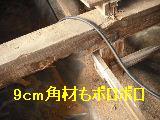 床改修工事_f0031037_1959941.jpg