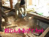 床改修工事_f0031037_20211634.jpg