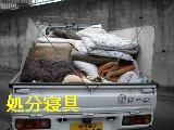 床改修工事_f0031037_20214674.jpg