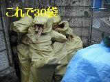 床改修工事_f0031037_2022011.jpg