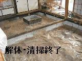 床改修工事_f0031037_2022169.jpg