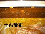 床改修工事_f0031037_20231881.jpg