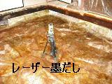 床改修工事_f0031037_20234919.jpg