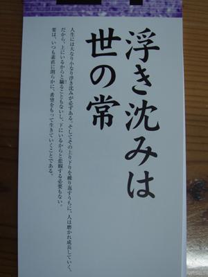 f0014842_17304866.jpg