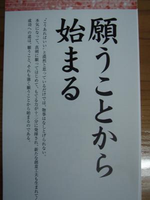 f0014842_1730520.jpg